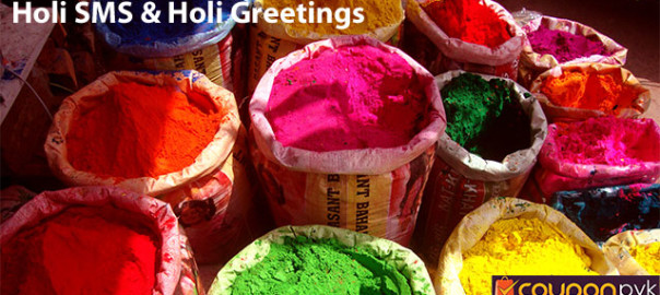 Holi SMS Messages & Holi Greetings